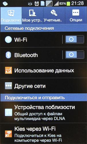 Как на телефоне сделать 3g интернет теле2