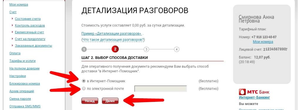 Вязание для мужчин с описанием и схемами - Вяжи. ру